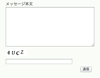 captcha sample